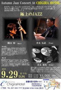 jazzlive_0929