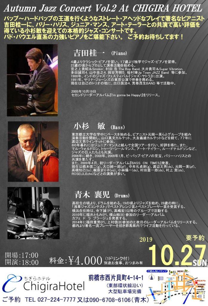 jazzlive_1027